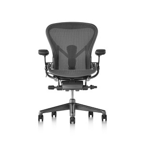Aeron Chair, Full, Carbon