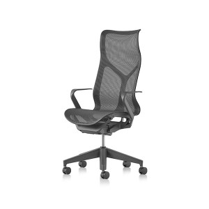 Cosm Chair, High Back/Fixed Arm (USA)